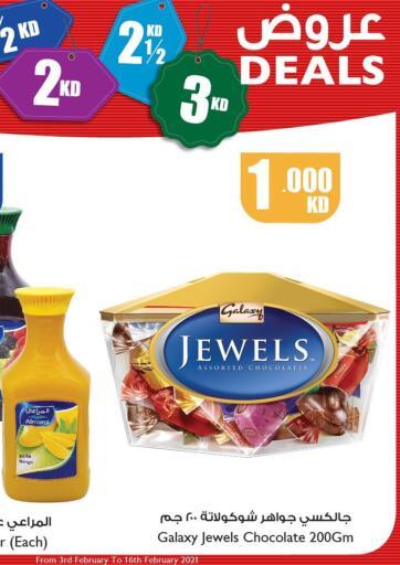 Kuwait City Centre  offers in D4D Online. 1/2,1,2,3 KD Deals. . Till 16th February