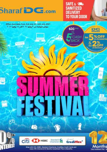 Bahrain Sharaf DG offers in D4D Online. Summer Festival @ Sharaf DG. Summer Festival @ Sharaf DG.com  Buy Home Appliances, Mobiles, Tablets, Laptops and much more At Amazing Prices Only at Sharaf DG! Offer Valid Till 14th July. Enjoy Shopping!!!. Till 14th July