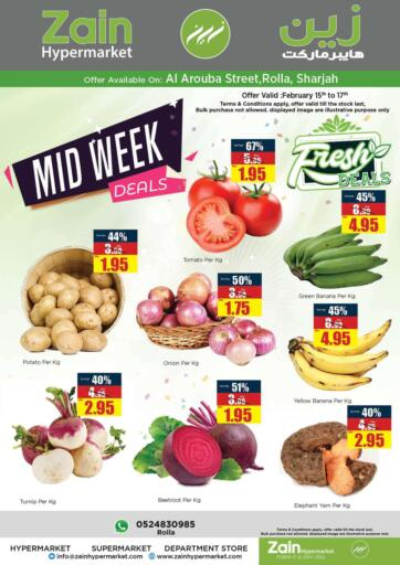 UAE - Sharjah / Ajman Zain Hypermarket offers in D4D Online. Midweek Deals. Midweek Deals.!! Get your favorite products at the best prices from Zain Hypermarket. Offers Going For Groceries, Fresh Foods, Home Needs etc  This offer is valid Till 17th February 2021. Keep Shopping!!. Till 17th February