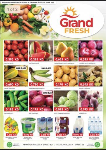 Kuwait Grand Hyper offers in D4D Online. Fresh Offers. . Till 14th March