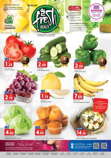 Qatar - Doha Rawabi Hypermarkets offers in D4D Online. Fresh Deals. Fresh Deals Offers  Are Available At Rawabi Hypermarkets . Offers Are Valid Until Stock Last.   Enjoy! . Until Stock Last