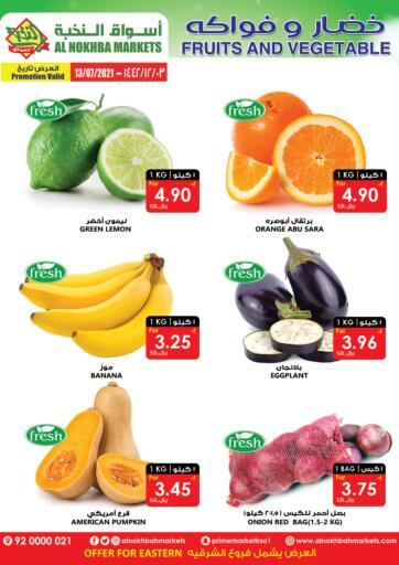 KSA, Saudi Arabia, Saudi - Al Khobar Prime Supermarket offers in D4D Online. Fruits & Vegetables Offer. . Only On 13th July