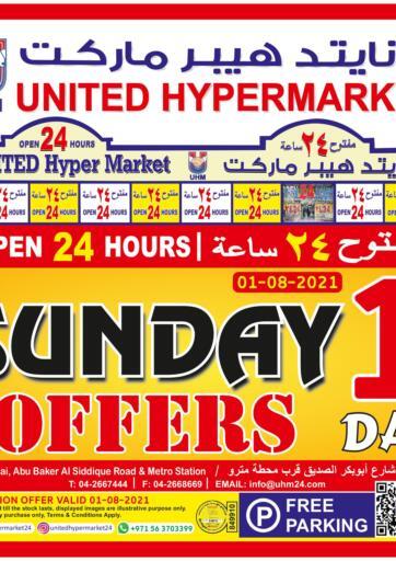 UAE - Dubai United Hypermarket offers in D4D Online. Sunday Offer. . Only On 1st August