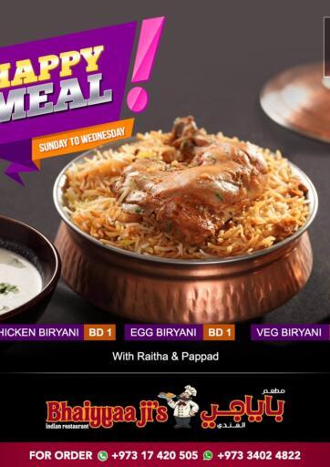 Bahrain Bhaiyyaa Ji's Indian Restaurant offers in D4D Online. Happy meal. Happy meal @ Bhaiyyaa Ji's Indian Restaurant. This offer is valid Till  16th June.. Till 16th June