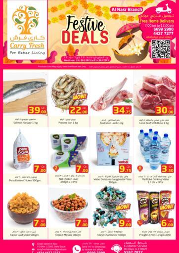 Qatar - Al-Shahaniya Carry Fresh Hypermarket offers in D4D Online. Festive Deals @ Al Nasr. . Till 21st August