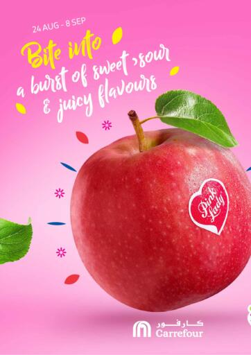 Bahrain Carrefour offers in D4D Online. Pink Lady Apple. Pink Lady Apple at Carrefour !  Offers on Apple are valid Till 8th September Get it Now!! Enjoy Shopping!. Till 8th September
