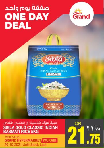 Qatar - Al Wakra Grand Hypermarket offers in D4D Online. One Day Deal @ Wukair. . Only on 20th October