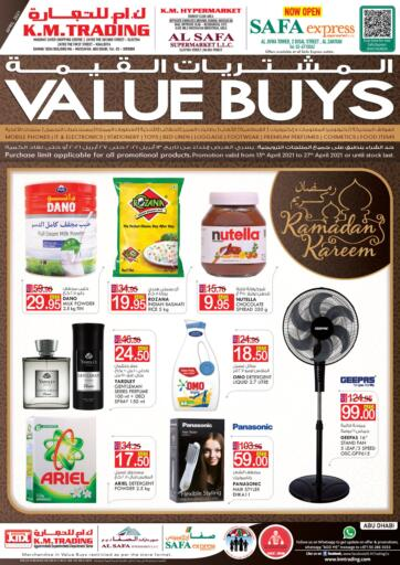 UAE - Abu Dhabi K M Trading  offers in D4D Online. Value Buys. . Till 27th April