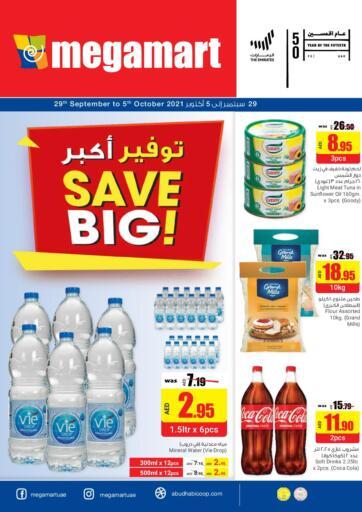 UAE - Dubai Megamart Supermarket  offers in D4D Online. Save Big!. . Till 5th October