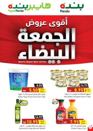 KSA, Saudi Arabia, Saudi - Al Khobar Hyper Panda offers in D4D Online. White Friday Best Offers. Take advantage of amazing discounts on all your daily necessities during Their 'White Friday Best Offers'. Offer available in all branches of  Hyper Panda until 24th November 2020 Enjoy Shopping!!!. Till 24th November