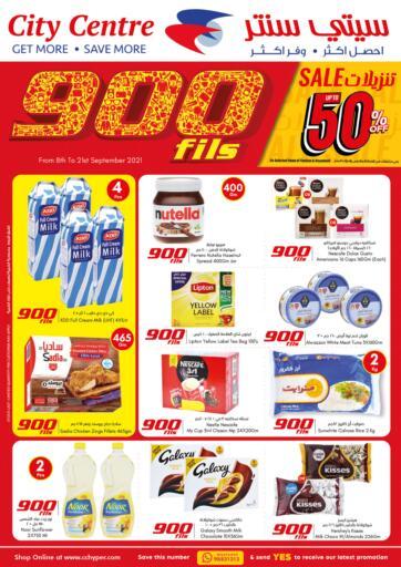 Kuwait City Centre  offers in D4D Online. 900 Fills. . Till 21st September