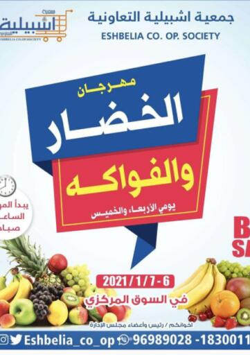 Kuwait Eshbelia Co-operative Society offers in D4D Online. Vegetable & Fruit Festival. . Till 7th January
