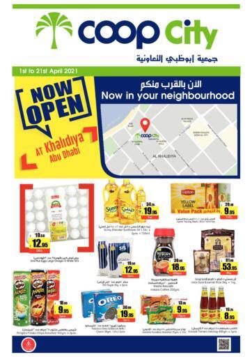 UAE - Abu Dhabi Abu Dhabi COOP offers in D4D Online. Now Open @ Khalidiya. . Till 21st April
