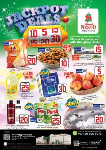 UAE - Fujairah Nesto Hypermarket offers in D4D Online. Al Arab Mall, Sharjah. . Till 16th October
