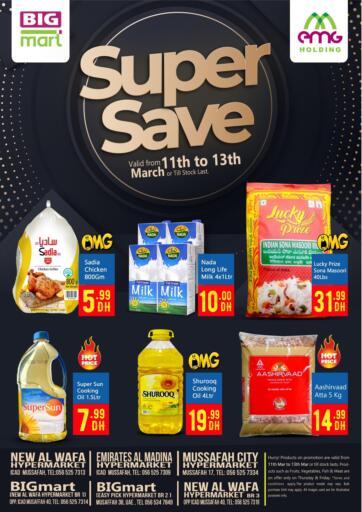 UAE - Abu Dhabi BIGmart offers in D4D Online. Super Save. . Till 13th March