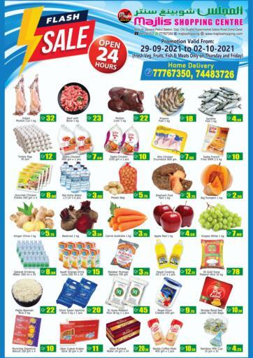 Qatar - Doha Majlis Shopping Center offers in D4D Online. Flash Sale. . Till 2nd October
