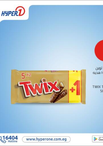 Egypt - Cairo Hyper One  offers in D4D Online. Chocolate and Sweets Offer. Chocolate and Sweets Offer @ Hyperone.  hurry now. offer valid Till  17th May. Enjoy Shopping!!!. Until Stock Last