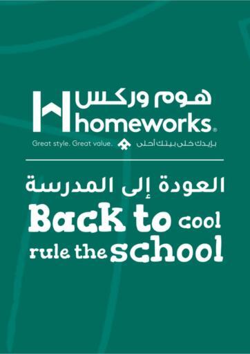 Egypt - Cairo Homeworks offers in D4D Online. Back To School. . Till 30th September