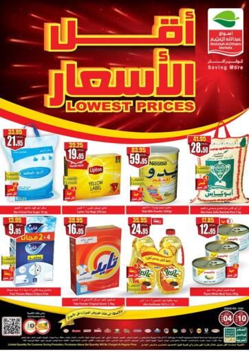 KSA, Saudi Arabia, Saudi - Al Khobar Othaim Markets offers in D4D Online. Lowest Prices. Come On In! Lowest Price Deal Happening Here! Visit The Store Now And Get Products at Best Price From Othaim Markets. Offer Valid Till 10th November 2020.  Enjoy Shopping!. Till 10th November