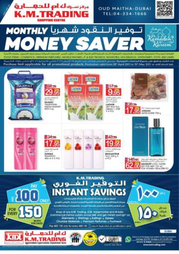UAE - Dubai K M Trading  offers in D4D Online. Monthly Money Saver. . Till 15th May