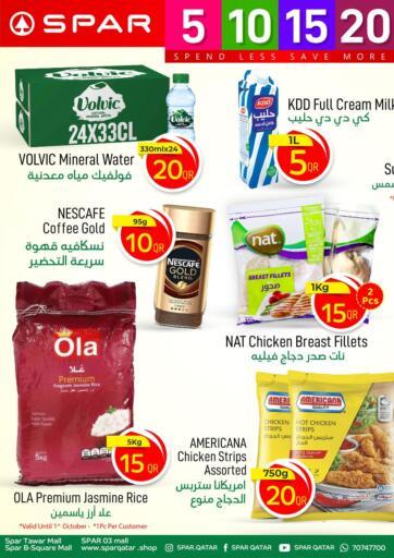 Qatar - Al Khor SPAR offers in D4D Online. SPAR 5-10-15-20. SPAR 5-10-15-20 Offer From SPAR. Get Your Favourite Items At Best Price. Offer Till 6th October.   Just Grab It. Until Stock Last