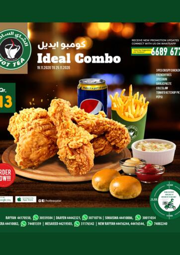 Qatar - Al Shamal Hot Tea offers in D4D Online. Combo Deals. Combo Deals Are Available At Hot Tea. Offers Are Valid Till 25th November Hurry up!!!. Till 25th November