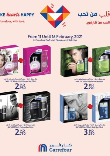 Kuwait Carrefour offers in D4D Online. Special Offer. . Till 16th February