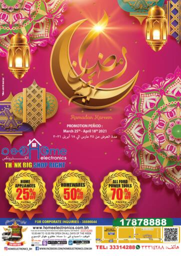 Bahrain Home Electronics offers in D4D Online. Ramadan Kareem. You'd Be Crazy To Miss Ramadan Kareem from Home Electronics. Offers on Mobiles, Home Appliances and many more are valid Till 18th Aprila. Hurry Now!! Enjoy Shopping!!! . Till 18th April