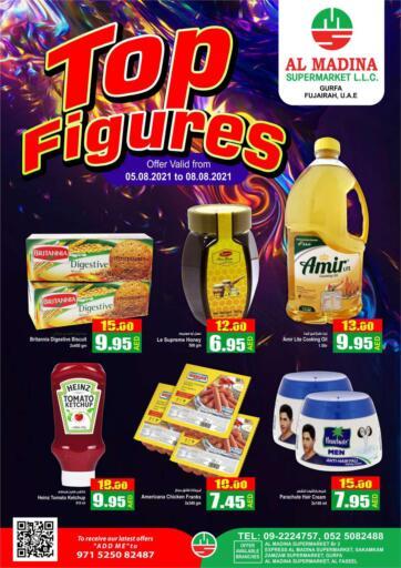 UAE - Fujairah Al Madina Supermarket LLC offers in D4D Online. Gurfa, Fujairah. . Till 8th August
