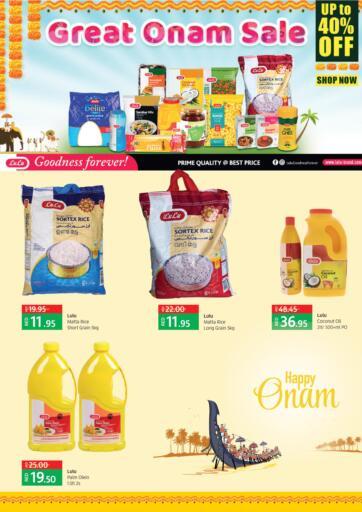 UAE - Sharjah / Ajman Lulu Hypermarket offers in D4D Online. LULU PRIVATE LABEL PRODUCTS GREAT ONAM SALE. . Till 21st August