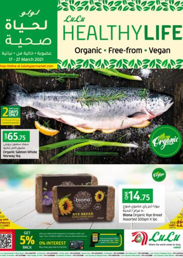 Qatar - Doha LuLu Hypermarket offers in D4D Online. Healthy life. Get your favorites on Healthy life  offers from the Lulu Hypermarket . Take advantage of this offer .Offers Are Valid Till 27th March. Happy Shopping!. Till 27th March