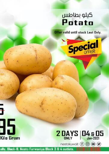 Kuwait Nesto Hypermarkets offers in D4D Online. Special Offer. . Till 5th January