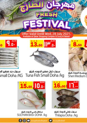 Qatar - Doha Al Baladi Group offers in D4D Online. Fresh Festival. . Only On 28th July