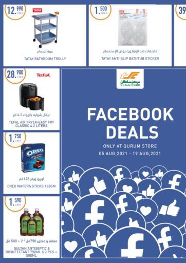 Oman - Muscat Sultan Center  offers in D4D Online. Facebook Deals. . Till 19th August
