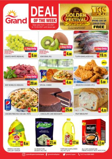 Qatar - Al Wakra Grand Hypermarket offers in D4D Online. Deal Of The week. Deal Of The week Offers Are Available At Grand Hypermarket. Offers Are Valid Till 13th March . Enjoy!!. Till 13th March