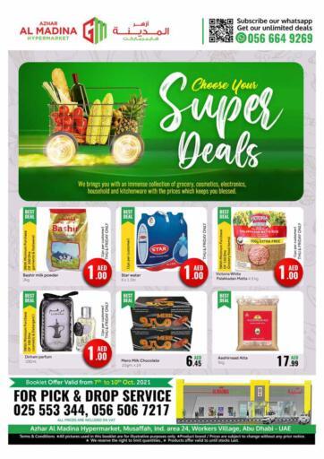 UAE - Abu Dhabi Azhar Al Madina Hypermarket offers in D4D Online. Mussafah - Abudhabi. . Till 10th October