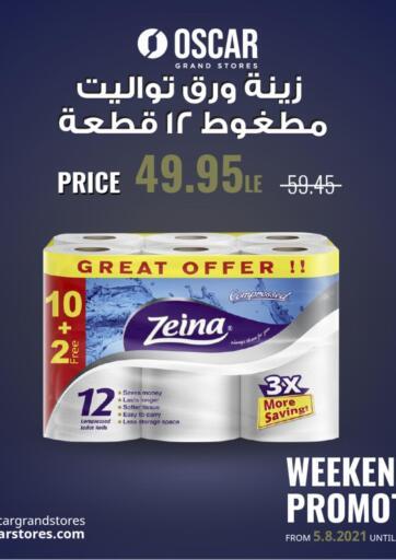 Egypt - Cairo Oscar Grand Stores  offers in D4D Online. Weekend Offers. . Till 7th August