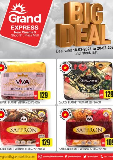 Qatar - Al Wakra Grand Hypermarket offers in D4D Online. Big Deal. Big Deal Deal Of The Week Offers Are Available At Grand Hypermarket. Offers Are Valid Till 20th February. Enjoy!!. Till 20th February