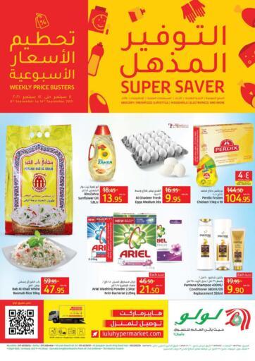 KSA, Saudi Arabia, Saudi - Dammam LULU Hypermarket  offers in D4D Online. Super Saver. Super Saver At LULU Hypermarket,   Grab Your Favorite Items At Low Price.  Offer Valid Till 14th September 2021. Happy Shopping!!. Till 14th September