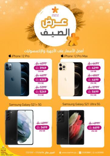 Qatar - Al-Shahaniya Starlink offers in D4D Online. Summer Offer. Summer Offer Are Available At Starlink . Hurry Up . Offers Are Valid Till 12th June. Enjoy Shopping!!!! . Till 12th June