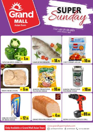 Qatar - Al Wakra Grand Hypermarket offers in D4D Online. Super Sunday. . Only On 21st March