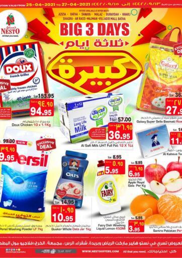 KSA, Saudi Arabia, Saudi - Jubail Nesto offers in D4D Online. Big 3 Days. . Till 27th April