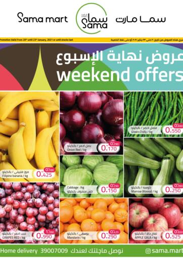 Bahrain Sama mart offers in D4D Online. Weekend Offers. . Until Stock Last