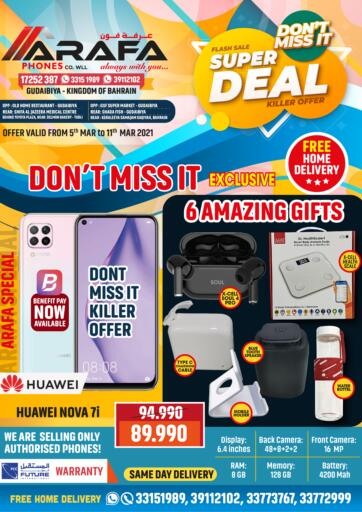 Bahrain Arafa Phones offers in D4D Online. Super Deal. Super Deal at Arafa Phones!! Buy Your Favorite Mobile Phones and Accessories at Unbelievable Rates. This offer is valid Till 11th March. Hurry Now!!. Till 11th March
