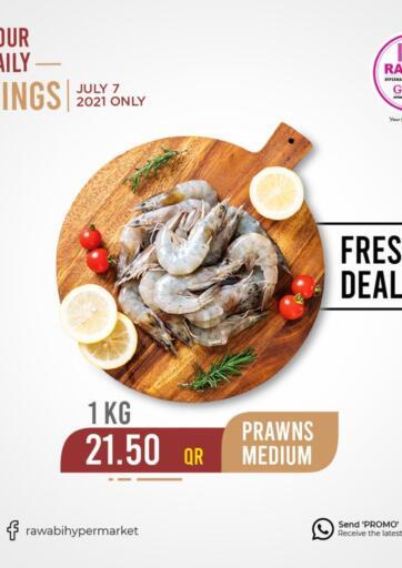 Qatar - Al-Shahaniya Rawabi Hypermarkets offers in D4D Online. Fresh Deals. . Only On 07th July