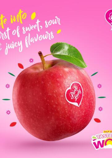 Bahrain Al Muntazah Market offers in D4D Online. Pink Lady Apple. . Till 25th September