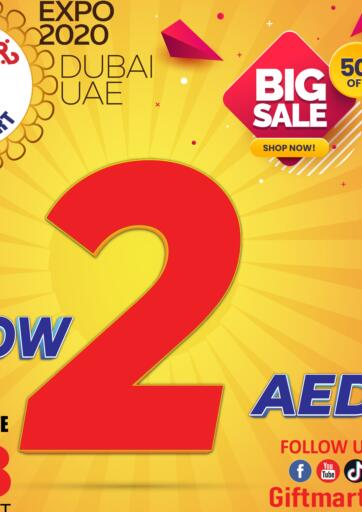 UAE - Sharjah / Ajman GIFT MART- Sharjah offers in D4D Online. Big Sale. Shop Your  Favorite Products  From Gift Mart With Their  Big Sale. Offer Valid Till 08th October 2021.  Enjoy Shopping!!!. Till 8th October