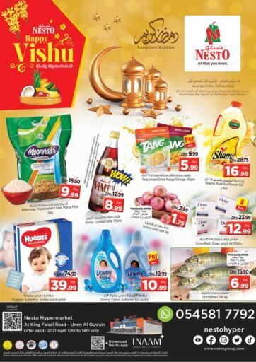 UAE - Umm al Quwain Nesto Hypermarket offers in D4D Online. Umm Al Quwain. . Till 14th April