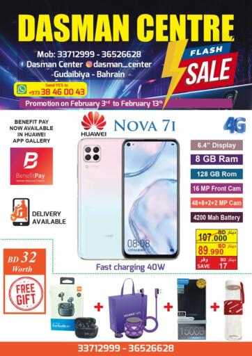 Bahrain Dasman Centre offers in D4D Online. Flash Sale. . Till 13th February