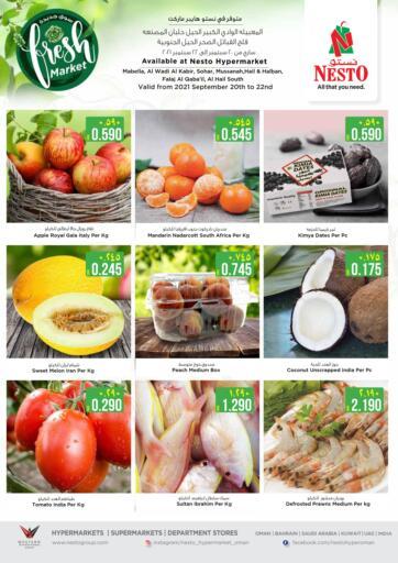 Oman - Salalah Nesto Hyper Market   offers in D4D Online. Fresh Deals. . Till 22nd September